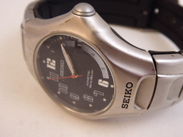 Sell Seiko Kinetic watch