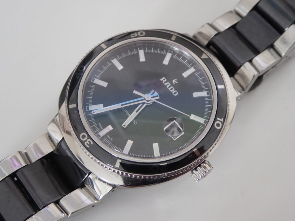 sell Rado d star 200 divers watch