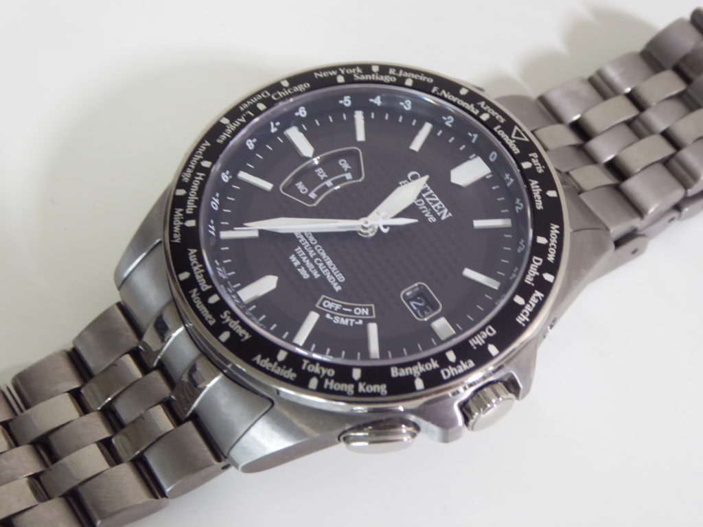 sell-used-citizen-radio-controlled-watch