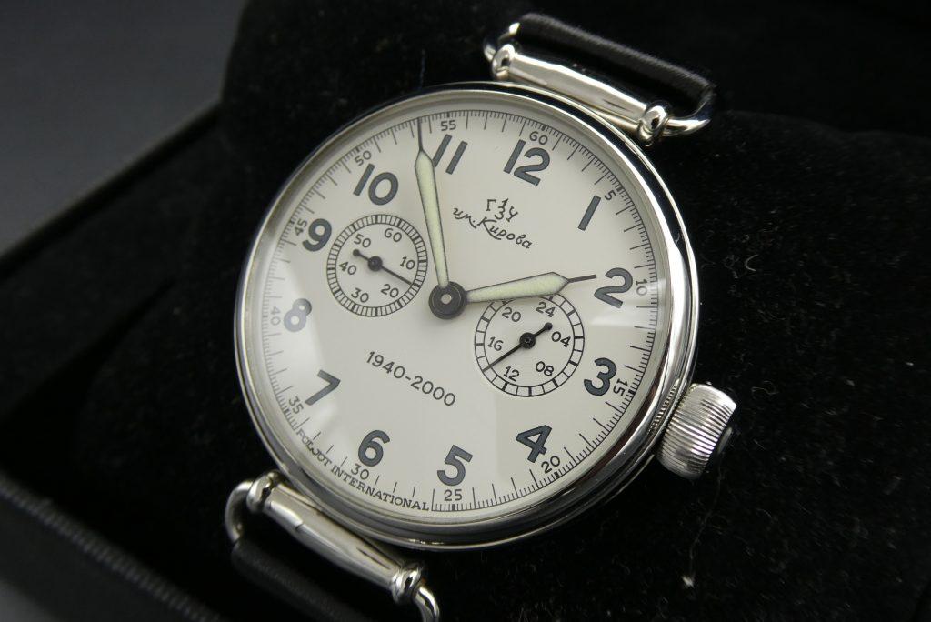 sell-Poljot-international-watch