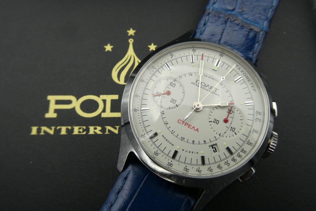 sell-Poljot-strela-watch