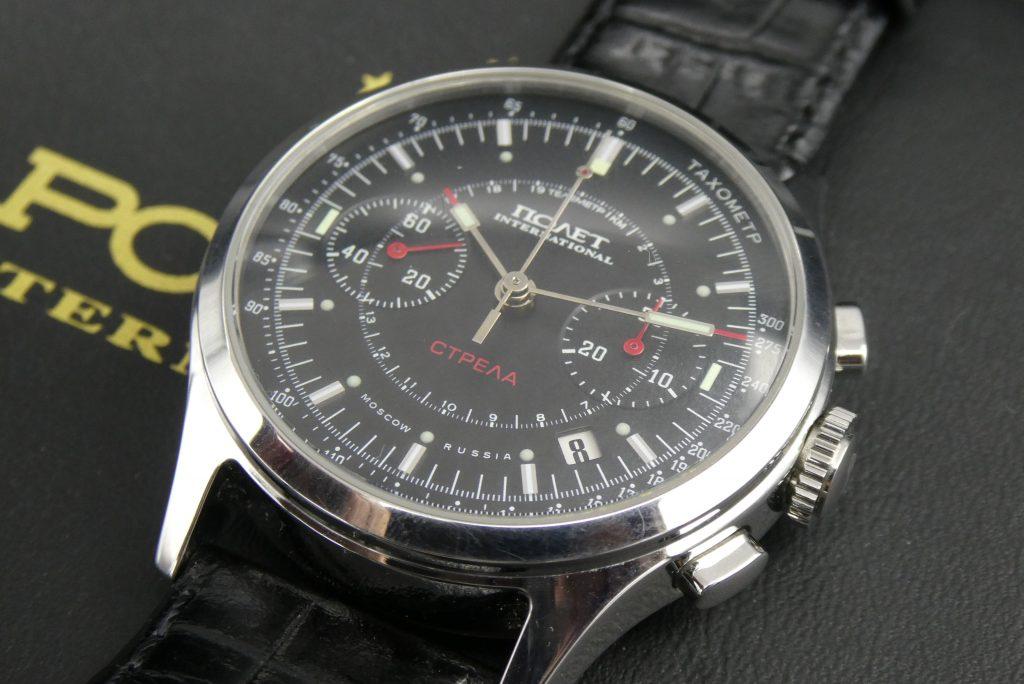 sell-Poljot-strela-limited-edition-watch